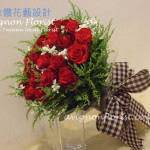 24 red roses from Avignon Florist in Neihu