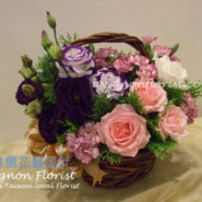 Purple basket
