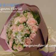 Pink roses from Avignon Florist