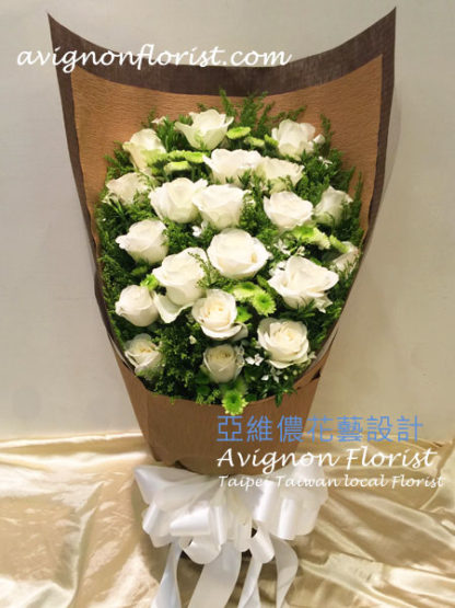 deliver a bouquet of white roses