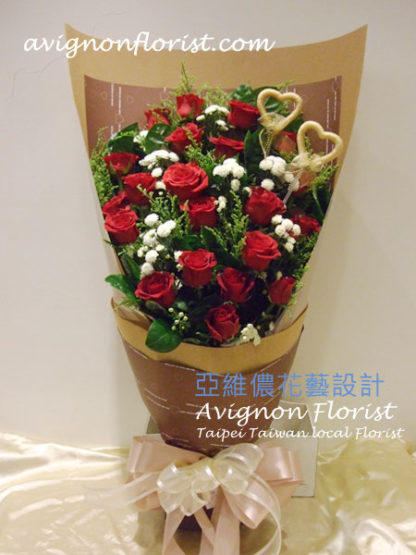 Red Rose Bouquet |Taiwan Flowers