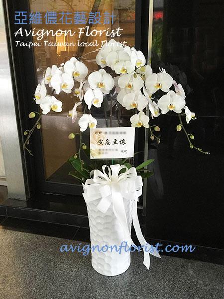 Funeral flowers Taiwan