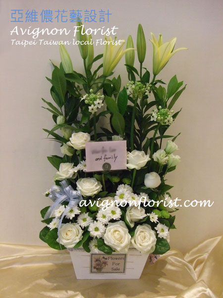 In Our Hearts Sympathy Flower arrangement