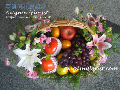 Gift basked with fruit and Lilies, Taipei Taiwan