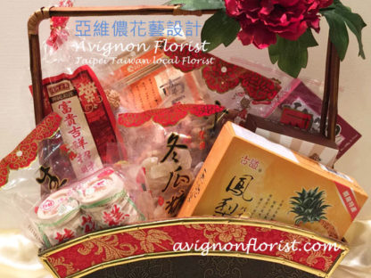 Lunar New Year Gift basket for delivery to Taipei